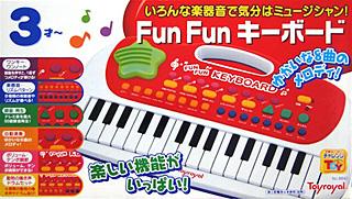 Fun Fun キーボード