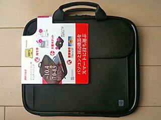 コクヨバッファロー製の汎用ノートPCケース