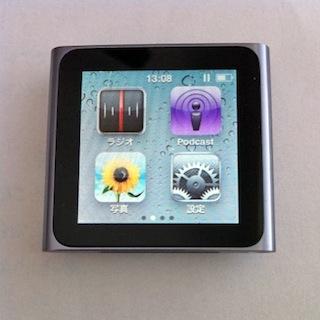 新型iPod nano