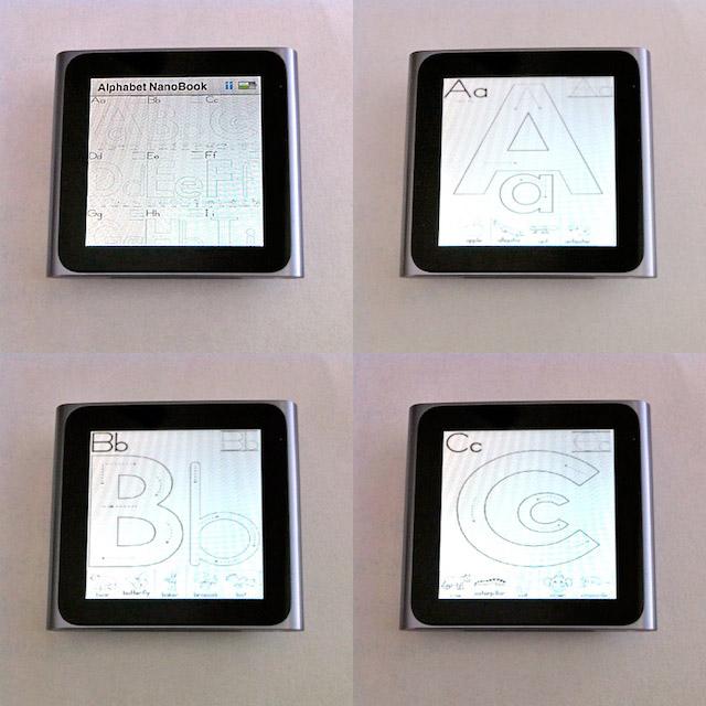 アルファベットの大文字と小文字の書き順を示すコンテンツ