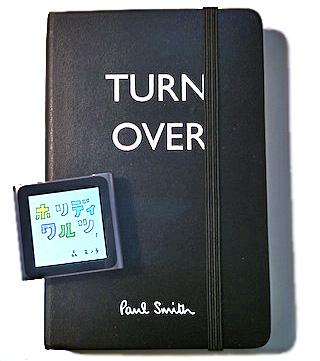 モレスキンとポール・スミスとのコラボレーションノート