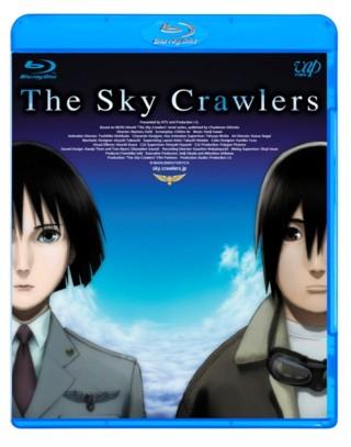 SkyCrawlers_BD.jpg