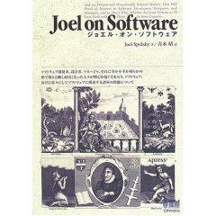 book080213.jpg